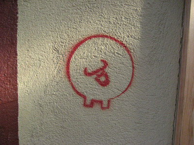 Spherical Cow Stencil Graffiti