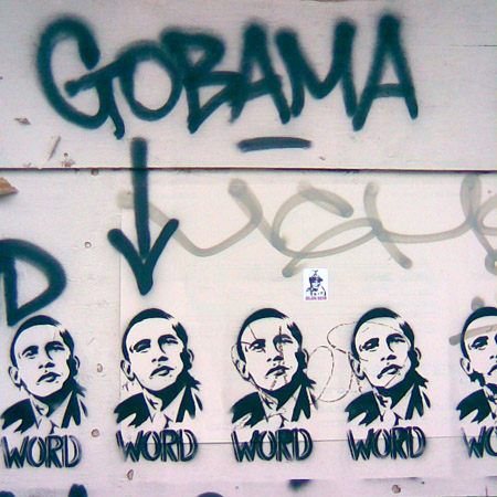 Gobama word word word